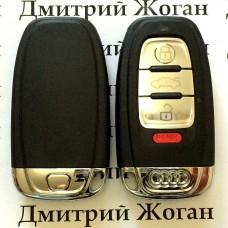 Смарт  ключ для Audi (Ауди) - 3+1 кнопкa  с частотой 315 MHZ