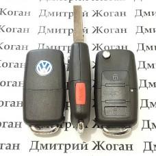 Корпус выкидного автоключа для VOLKSWAGEN (Фольксваген) 3 - кнопки + 1 кнопка