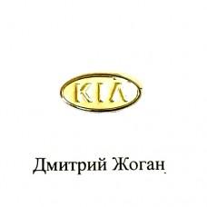 Логотип для авто ключа Шевролет (Chevrolet) силиконовый