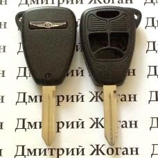 Корпус автоключа для Сhrysler (Крайслер) 3 кнопки + 1 (panic)