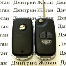 Корпус выкидного автоключа Suzuki (Сузуки) - 2 кнопки