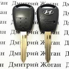 Корпус ключа Hyundai (Хундай) - 1 кнопка