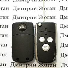 Корпус выкидного автоключа KIA (КИА) 3 кнопки