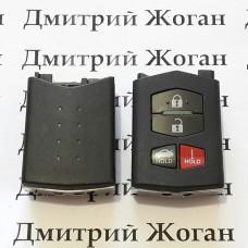 Нижняя часть выкидного ключа Mazda (Мазда) 3 + 1 (panic)  кнопки
