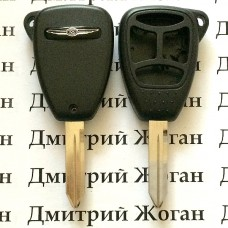 Корпус для автоключа Сhrysler (Крайслер) 3+1 кнопки (тип 2 )
