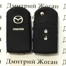 Чехол (черный, силиконовый) для выкидного ключа Mazda (Мазда) 2 кнопки