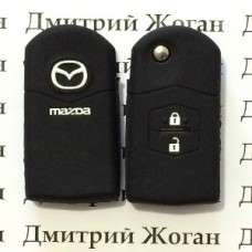 Чехол для авто ключей Mazda (Мазда) 2 кнопки