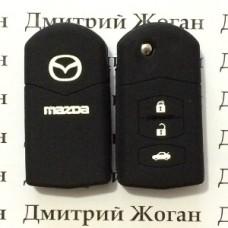 Чехол (черный, силиконовый) для выкидного ключа Mazda (Мазда) 3 кнопки