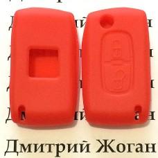 Чехол (красный, силиконовый) для выкидного ключа Citroen (Ситроен) 2 кнопки