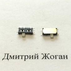 Кнопка №13,  3*6.5 мм