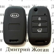 Чехол (черный, силиконовый) для выкидного ключа KIA (КИА) 3 кнопки