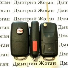 Корпус выкидного автоключа для Seat (Сеат) 2 - кнопки + 1 кнопка, лезвие HU66