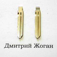 Лезвие для выкидного ключа KIA (КИА) (правое без упора)