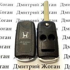 Корпус выкидного автоключа для Honda (Хонда) 2 кнопки + 1 кнопка