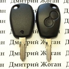 Корпус авто ключа для Nissan (Ниссан) 2 кнопки, лезвие VAC102