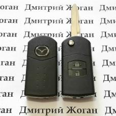 Корпус выкидного ключа Mazda (Мазда) 2 кнопки