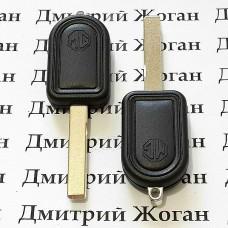 Корпус авто ключа под чип для MG