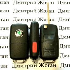 Корпус выкидного автоключа для SKODA (шкода) 3 - кнопки + 1 кнопка, лезвие HU66