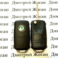 Корпус выкидного автоключа для SKODA (шкода) 3 - кнопки