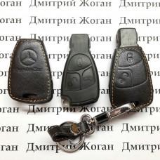 Чехол (кожаный,черная рыбка) для авто ключа Mercedes (Мерседес) 2 кнопки