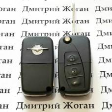 Корпус выкидного автоключа Mazda (Мазда) 3 кнопки