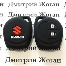 Чехол (черный, силиконовый) для авто ключа Suzuki (Сузуки) 2 кнопки