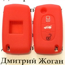 Чехол (красный, силиконовый) для выкидного ключа Citroen (Ситроен) 3 кнопки