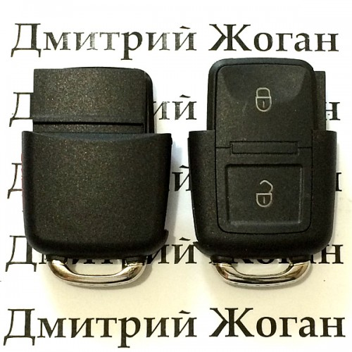 Корпус нижней части выкидного ключа для Audi (Ауди) , 2 - кнопки