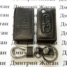 Чехол (кожаный) для выкидного ключа Citroen (Ситроен) 2 кнопки