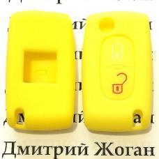 Чехол (желтый, силиконовый) для выкидного ключа Citroen (Ситроен) 2 кнопки