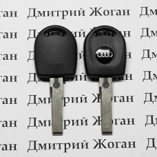 Корпус автоключа под чип для AUDI (Ауди), лезвие HU66