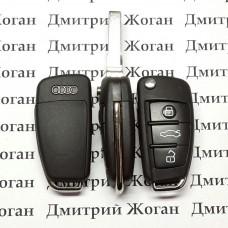 Корпус выкидного авто ключа для Audi А1, А3, А4, А6, Q7 (Ауди А1, А3, А4, А6, Q7) 3 кнопки