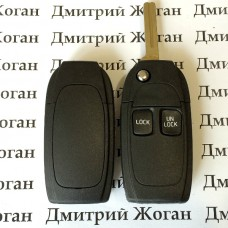 Корпус выкидного автоключа Volvo (Вольво) 2 кнопки