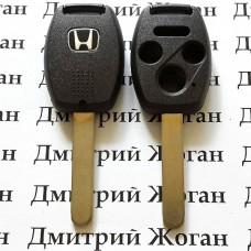 Корпус автоключа Honda (Хонда) - 3 кнопки + 1 кнопка (panic)