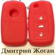 Чехол (красный, силиконовый) для выкидного ключа Seat (Сеат) 3 кнопки