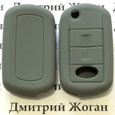 Чехол (серый, силиконовый)  для выкидного авто ключа LAND ROVER (Ленд Ровер) - 3 кнопки