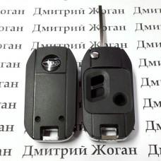 Корпус выкидного ключа для Субару (Subaru) 3 кнопки