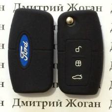 Чехол (черный, силиконовый) для выкидного ключа Ford (Форд) 3 кнопки