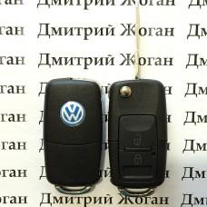 Корпус выкидного автоключа Volkswagen (Фольксваген) под переделку - 2 кнопки