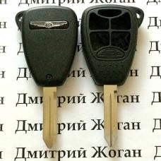 Корпус для автоключа Chrysler (Крайслер) 4 кнопки + 1 (panic)