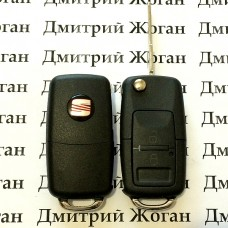 Корпус выкидного автоключа Seat (Сеат) под переделку - 2 кнопки, лезвие HU49