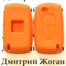 Чехол (оранжевый, силиконовый) для выкидного ключа Peugeot (Пежо) 2 кнопки