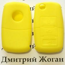 Чехол (желтый, силиконовый) для выкидного ключа Skoda (Шкода) 3 кнопки