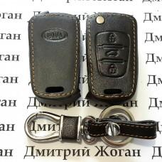 Чехол (кожаный) для выкидного ключа KIA (Киа) 3 кнопки