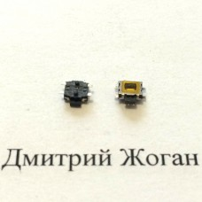 Кнопка №14,  3*4 мм