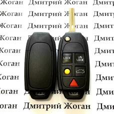 Корпус выкидного автоключа Volvo (Вольво) 4 кнопки + 1 (panic)