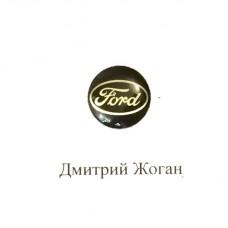 Логотип для авто ключа Ford (Форд)