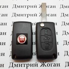 Корпус выкидного ключа для Fiat Scudo (Фиат Скудо) 3 - кнопки средняя (бусик)