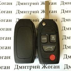 Корпус выкидного автоключа Volvo (Вольво) 3 кнопки + 1 (panic)