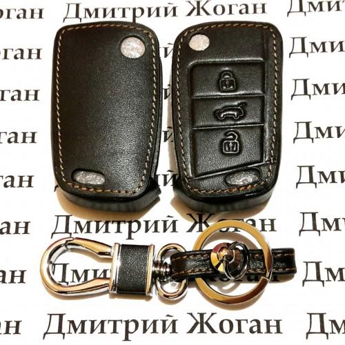 Чехол (кожаный) для выкидного ключа Skoda (Шкода) 3 кнопки